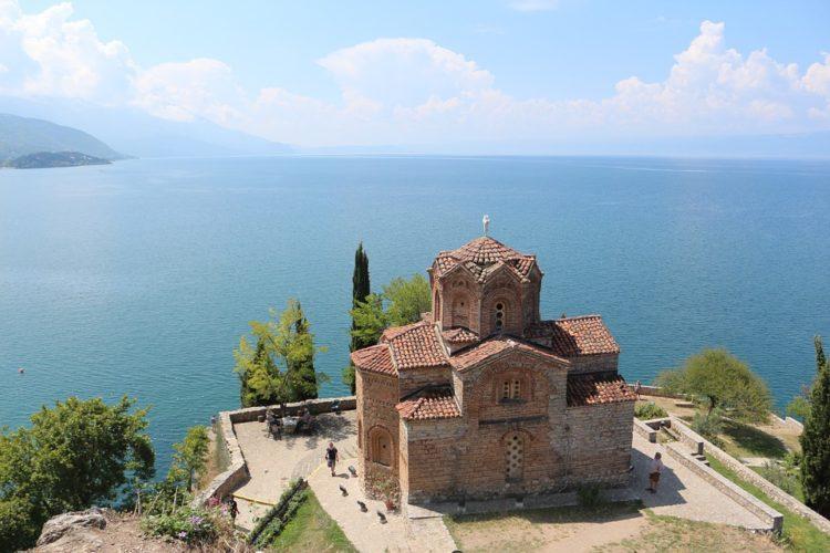 north macedonia - photo #21